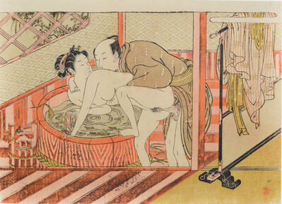 Isoda Koryusai, 'Couple at the Bathtub', ca. 1772