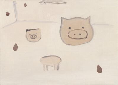 Masahiko Kuwahara, 'room', 1996