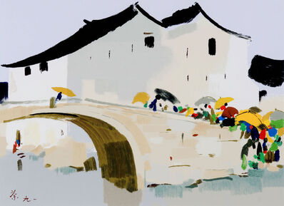Wu Guanzhong, 'Hometown Bridge', 2013-2018