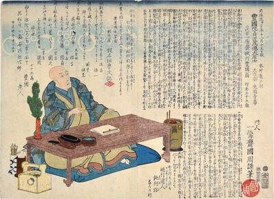 Toyohara Kunichika, 'Memorial Portrait of the Artist Utagawa Kunisada', ca. 1864