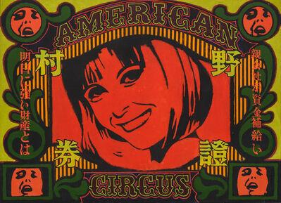 Ed Paschke, 'American Circus', 1967