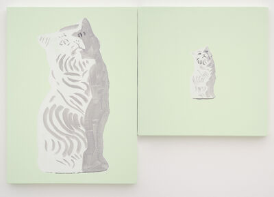 Shimon Minamikawa, 'Green Ground (Cat Object)', 2018