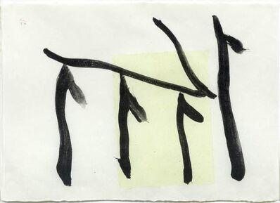 Robert Motherwell, 'Rite of Passage III', 1982