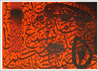 Jamal Abdul Rahim, 'Red & Black', 2009