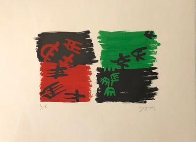 Giuseppe Capogrossi, 'Untitled', 1970