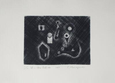 Tatsuo Kawaguchi, 'Floating Substances in the Dark', 1963