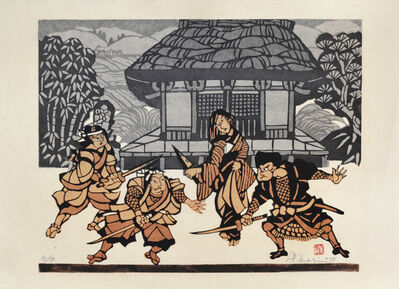 Yoshitoshi Mori, 'Danmari', 1977