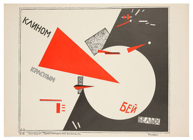 El Lissitzky, 'Hit the Whites with the Red Wedge!', 1920