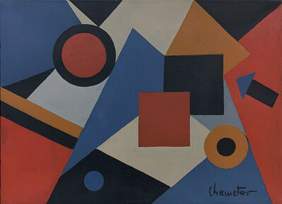 Boris Chemetov, 'Abstraction Suprematiste', 20th Century