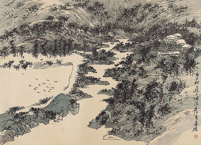 Lui Shou Kwan 呂壽琨, 'Tai Po Kau', 1966