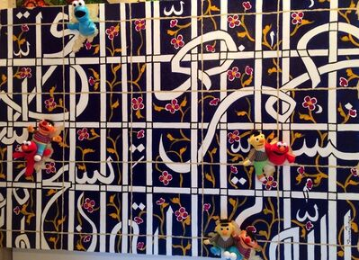 Hossein Edalatkhah, 'Calligraphy', 2013