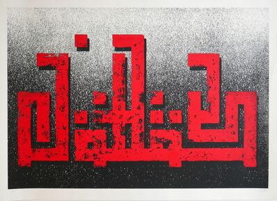 L'ATLAS, 'Red Seal', 2016