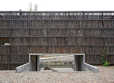 Candida Höfer, 'Li Yuan Library V', 2014