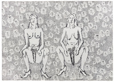 Liu Wei 刘炜, 'Untitled', 2014