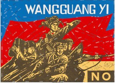 Wang Guangyi 王广义, 'Great Criticism', 2009