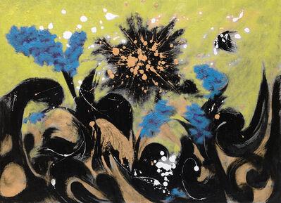 Cheng Chung-chuan, 'Vibrant', 2006