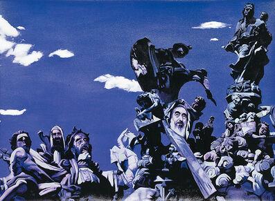 Yang Shaobin 杨少斌, 'Untitled', 2007