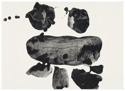 Yuichi Inoue (YU-ICHI), 'Hana (Flower)', 1970
