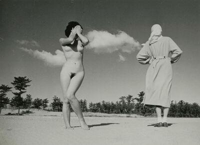Minayoshi Takada, 'Nude with Clothed Woman', 1950