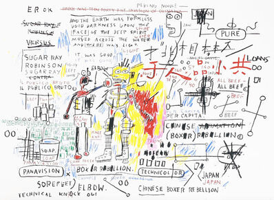 Jean-Michel Basquiat, 'Boxer Rebellion', 1982-1983