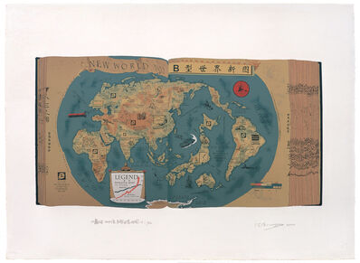 Hong Hao 洪浩, 'Selected Scriptures, p.2051: The World No.2', 2000