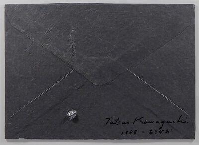 Tatsuo Kawaguchi, 'Relation - Lead Envelope / Morning Glory', 1988