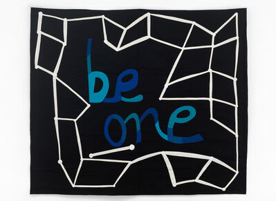 Susan Hefuna, 'Be One', 2015