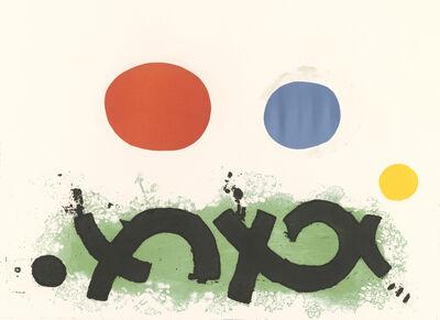 Adolph Gottlieb, 'Imaginary Landscape II', 1971