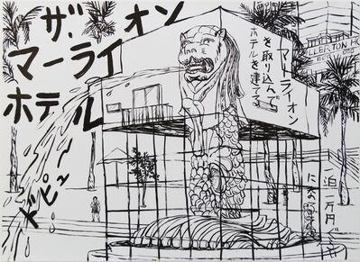 Tatzu Nishi, 'The Merlion Hotel - Exterior', 2011