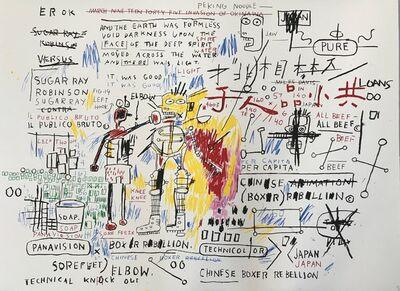 Jean-Michel Basquiat, 'Boxer Rebellion (After Basquiat)', 2018