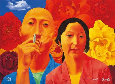 Fang Lijun, 'Untitled', 2007