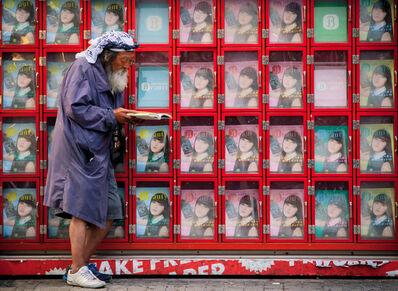 Ben McKechnie, 'Japan 1', 2015-2020
