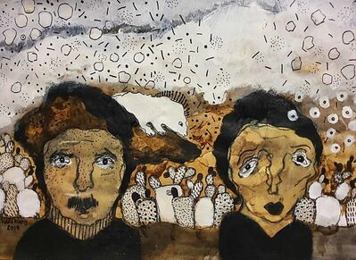 Hilda Hiary, 'A Sky', 2019