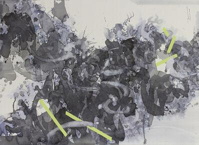 Nishiki Sugawara-Beda, 'Inaugural II', 2016