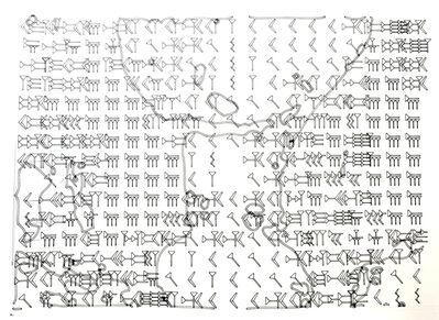 Vuk Ćosić, 'Very Deep ASCII', 2015