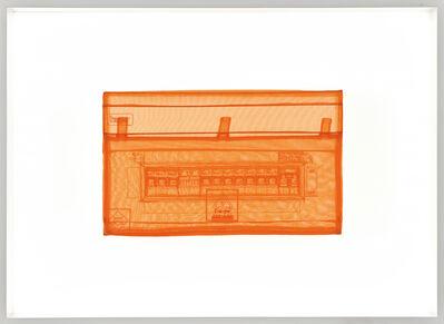 Do Ho Suh, 'Circuit Breaker, Unit G5, 23 Wenlock Road, Union Wharf, London, N1 7SB, UK', 2016
