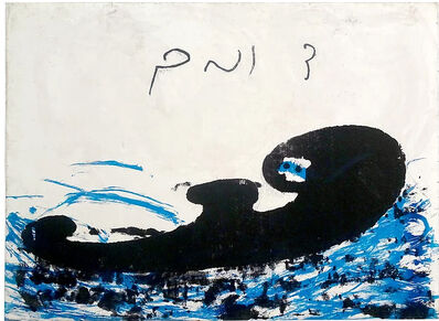 Moshe Gershuni, 'Dumam', 2014