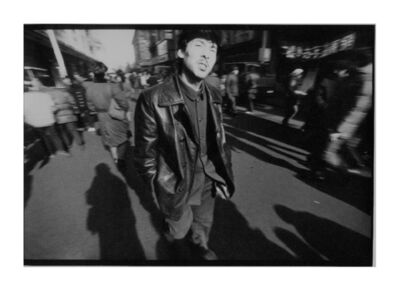 Mo Yi, 'One Meter, scenery behind me No.2  一米,我身后的风景No.2', 1988-1989