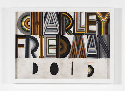 Charley Friedman, 'Signature', 2015