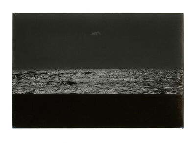 Yamamoto Masao, 'A Box of Ku #506'