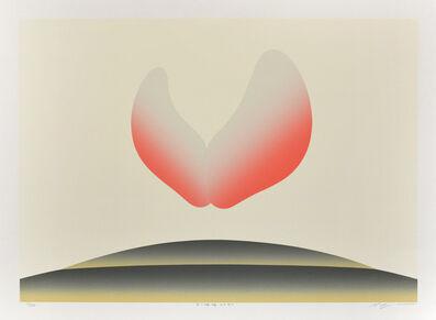 Koichi Ogawa, 'Red Sphere No. 7', ca. 1985