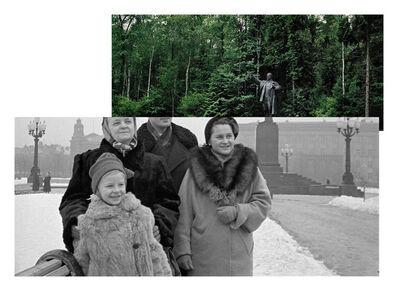 Indrė Šerpytytė, 'Pedestal, Family', 2016