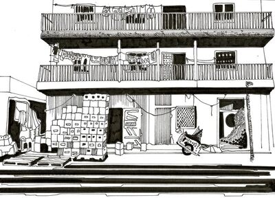 Chourouk Hriech, '1ère rencontre avec Douala #12', 2016
