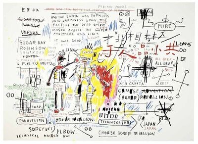 Jean-Michel Basquiat, 'Boxer Rebellion, AP', 1982-83/2018
