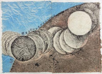CHU Ko, 'The River from Heaven', 2005