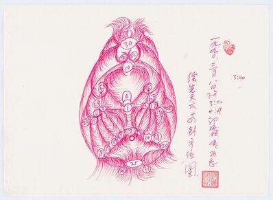 Guo Fengyi, 'Diagram of the 64 Hexagrams', 1990