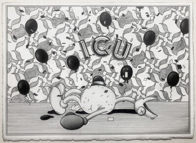 Ryan Travis Christian, 'I.C.U', 2019