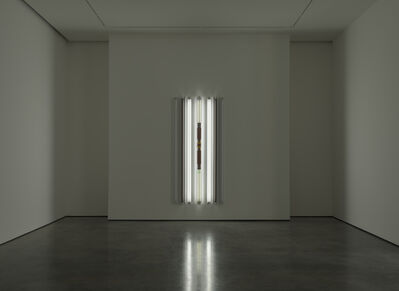 Robert Irwin, 'Sophisticated Lady', 2015
