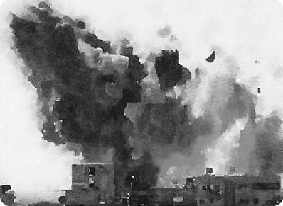Aissa Deebi, 'This is How I Saw Gaza #8', 2017