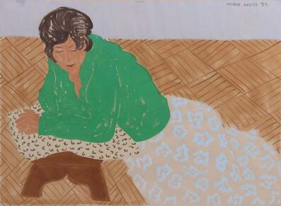 March Avery, 'Untitled (Woman in Green)', 1984